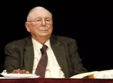 Charlie Munger - Daily Journal Corporation 2017 - Vintage Value Investing